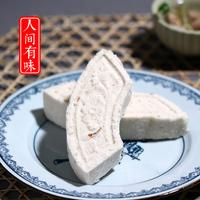 厦门咸香糕闽南特产香米糕传统蒸米糕咸米糕现做糕点250g