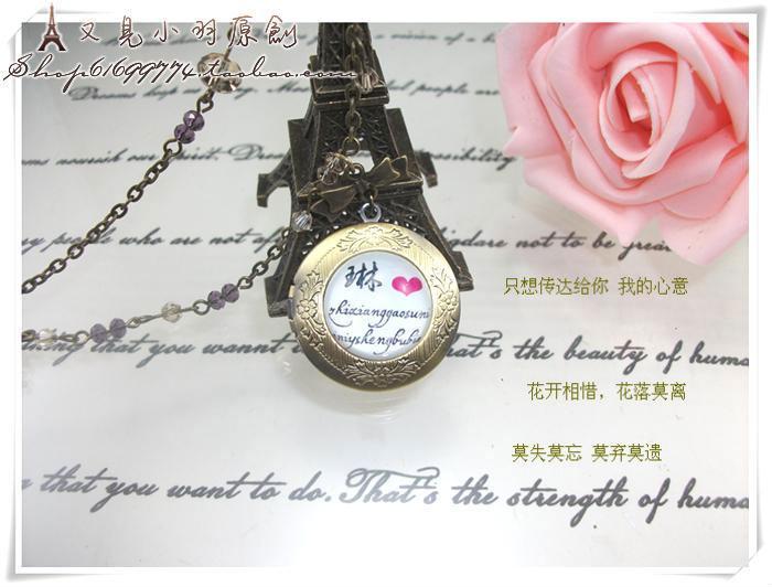 莫离七夕礼物 复古相盒项链定制情侣照片送男女朋友生日创意礼物实用浪漫