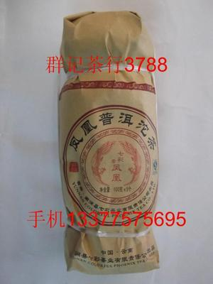 Special offer product pin pu-erh tea tuo tea phoenix tuo tea 100 x5 discus tea industry a ripe tea
