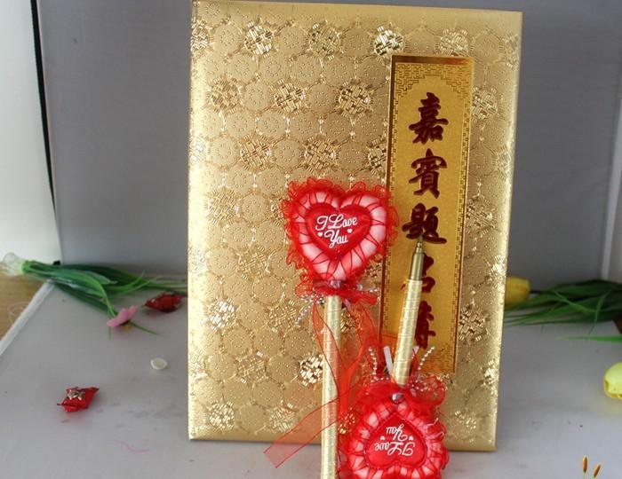婚庆签名册庆典签到本题名册 嘉宾题名薄 来宾签到册 礼金簿