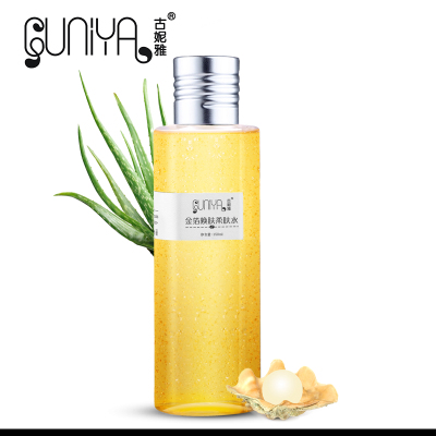 Gu Niya gold Toner female pores moisturizing lotion Whitening Lotion Antioxidant large bottle