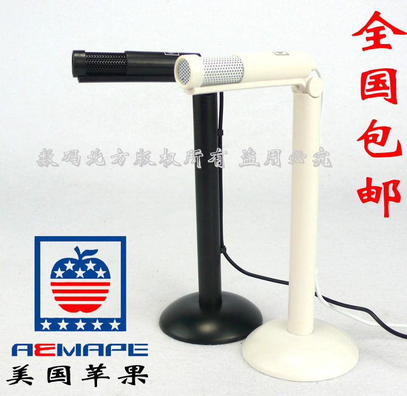 原装美国苹果 电脑麦克风 笔记本MIC 高保真K歌话筒 正品行货
