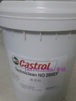 嘉实多NO 200EFF/CASTROL TECHNICIEAN NO 200E清洗剂