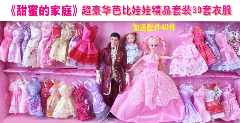кукла Run l  31 2012