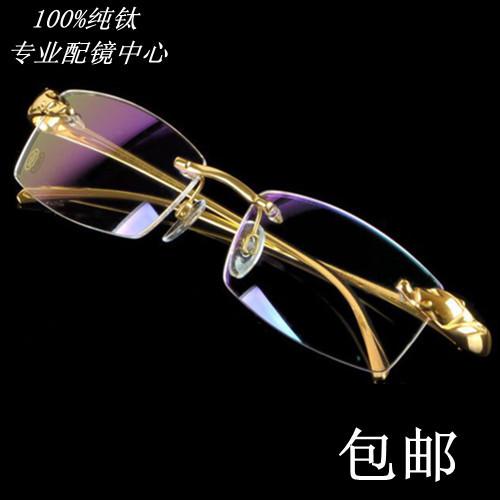 Cartier glasses frame titanium frames rimless glasses leopard head ...