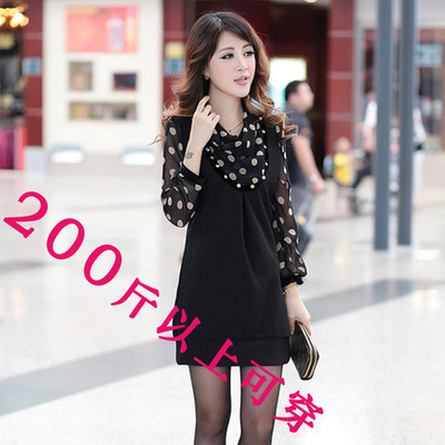 200 180 jin of large size ladies' 180 spring autumn outfit Korea dot covering belly chiffon render the a-line dress