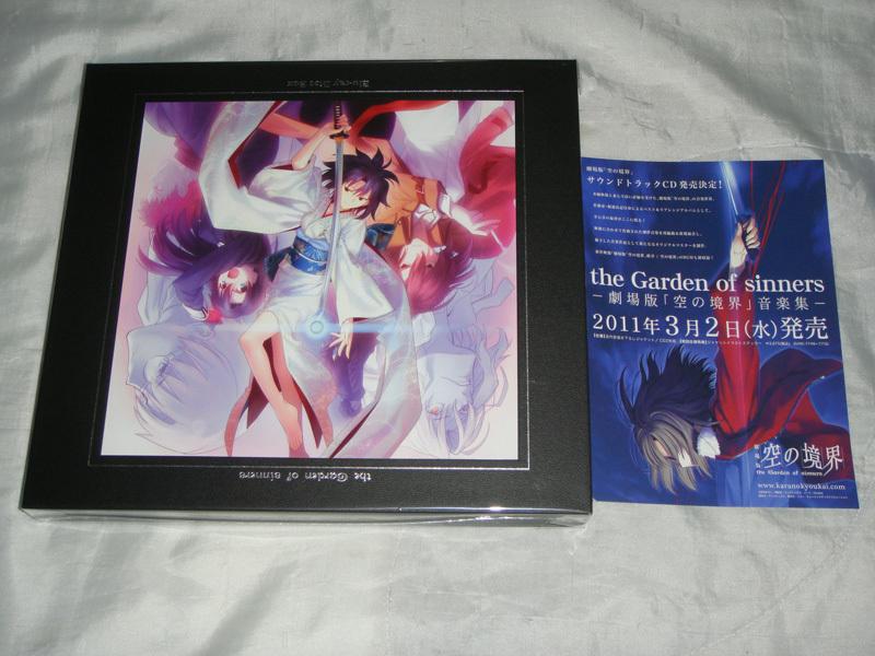 Мультфильм   Blu-ray Disc BD BOX
