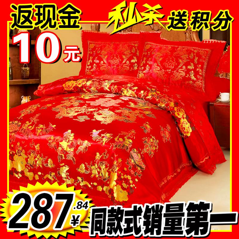 结婚贺喜 婚庆四件套龙凤百子图丝绸软缎被面床上用品红色 折扣!