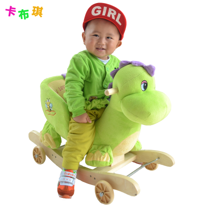 Trojan Rocking Horse Children's educational toys dinosaur embroidered large rocking horse rocking music for children gift free shipping