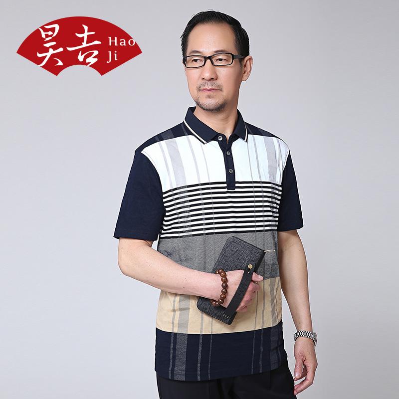 昊吉 中老年男士短袖T恤2014夏装新款 翻领半袖棉POLO衫爸爸体恤
