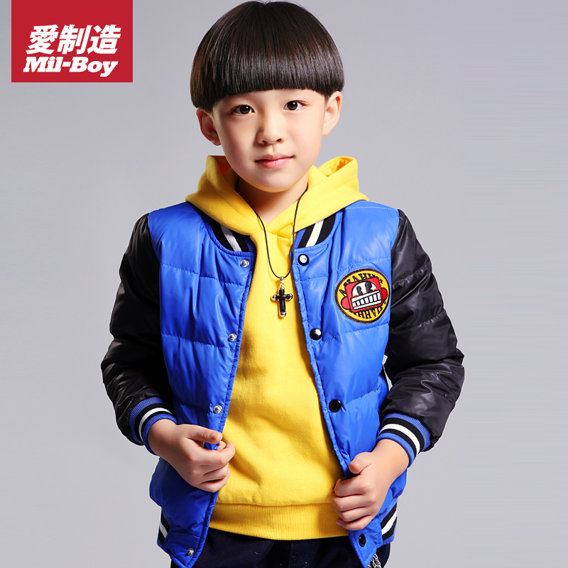 MIL-BOY thick boy  down jacket bowknot long coat  kids colthing Taobao Agents