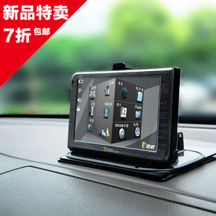 Universal stand-GPS navigation device bracket cradle stand dashboard support