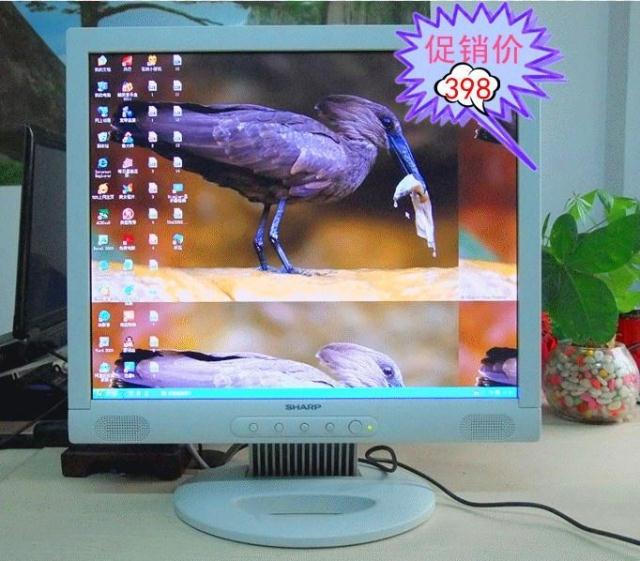 原装进sharp/夏普1718寸液晶显示器自带音箱a屏仅需398元