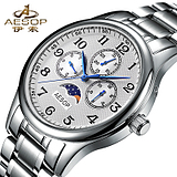 aesop genuine watches fashion stainless steel men's watch quartz watch waterproof moon phase watch three men