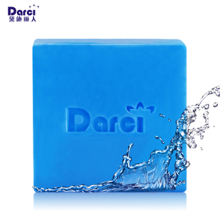 Daishili men men's wash-moisturizing facial SOAP mild 120g essential oil oil handmade soap pure natural