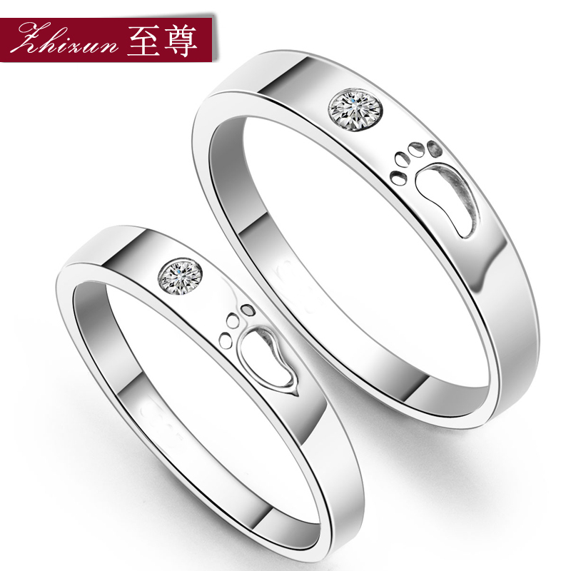 【拇指斗价】 925纯银戒指 女 情侣对戒 爱的足迹 韩版 时尚热卖