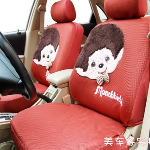 Thicker textured car cover car seat cover in summer sandwich common sets of cute cartoon covers