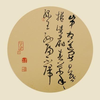 國展名家扇面書法定制訂寫 水墨茶莊辦公室客廳字畫禮品圖片