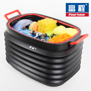 Fu cheng magic expansion compartment beta car disposal container storage box-car accessories