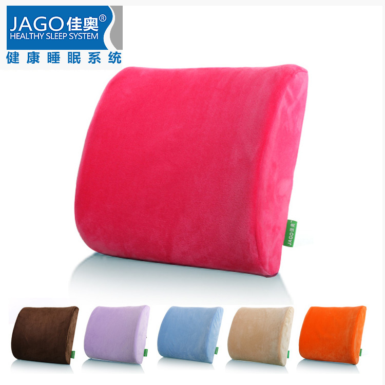Подушка декоративная Jago ja06c02