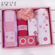 Gift set with towels and soap