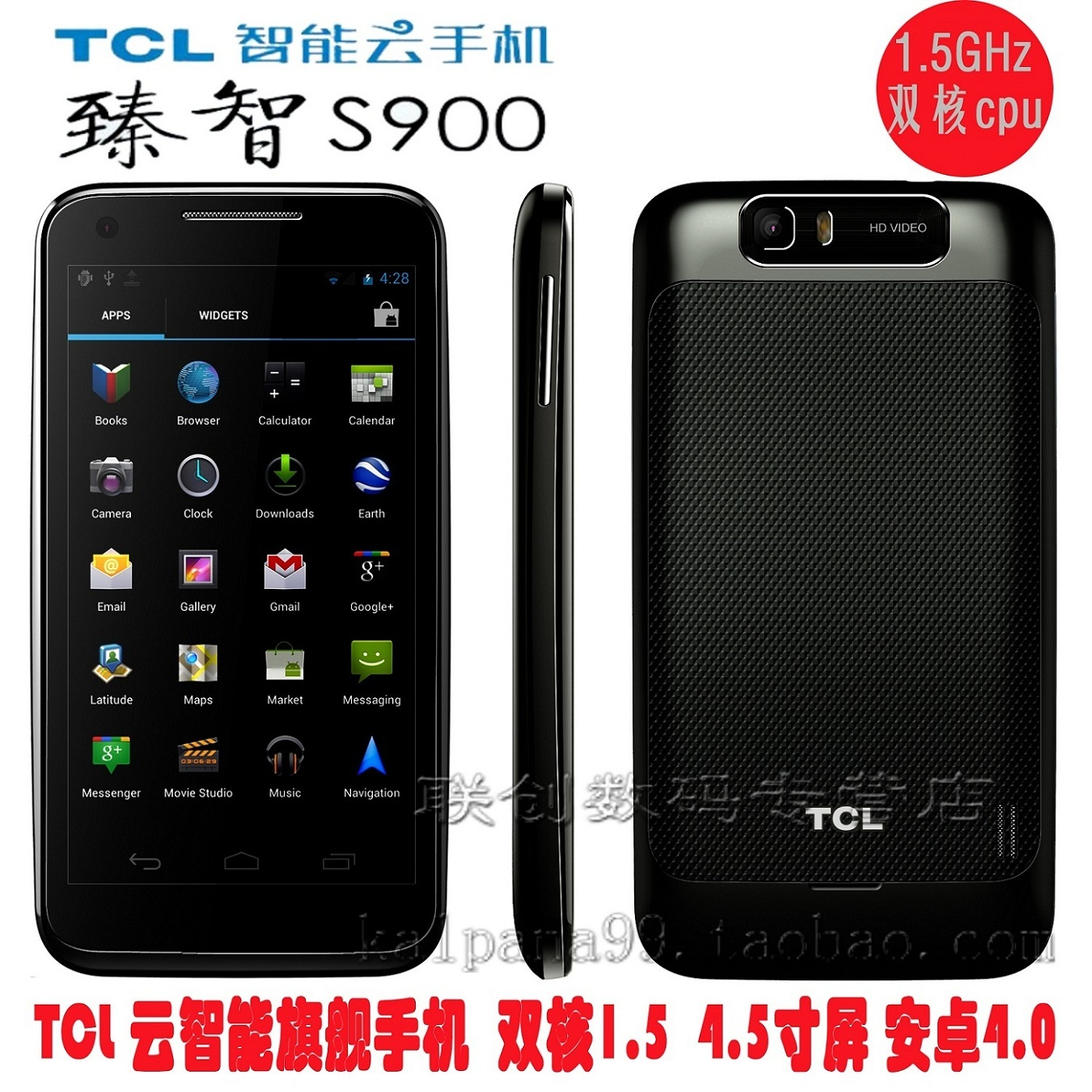 TCL S900 attained wisdom dual-core Android smart phone 1.5G 4.5-inch screen in stock for sale