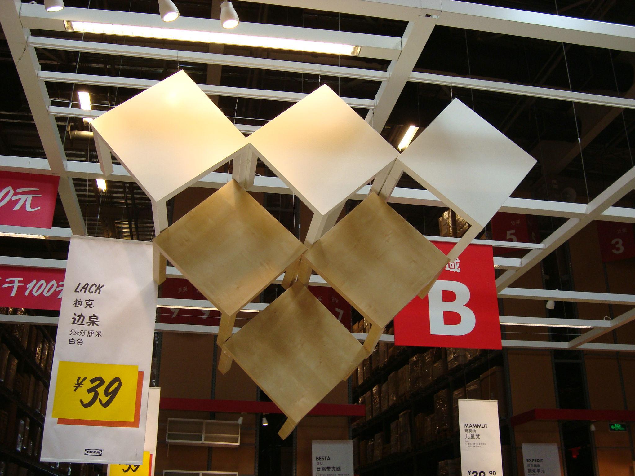 Тумбочка Расстройство Цена покупки IKEA столик всей сети должна быть небольшой стол прикроватный IKEA таблицы специальное предложение
