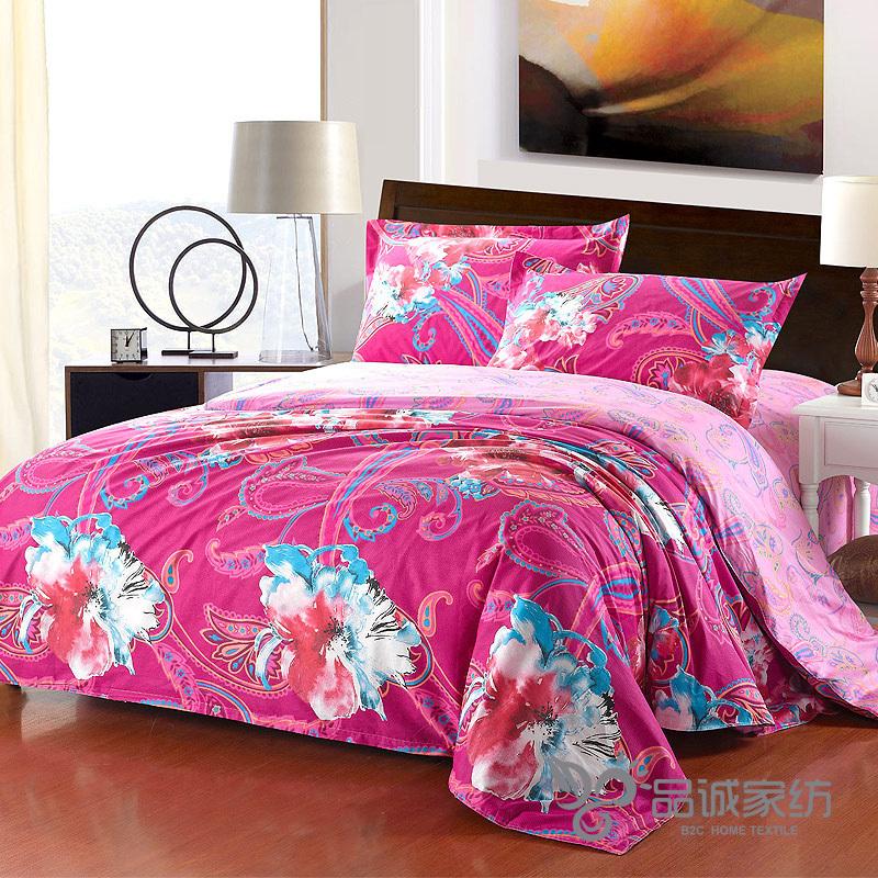 品诚韩式风全棉斜纹印花四件套家纺床上用品婚庆床品 套件 多件套