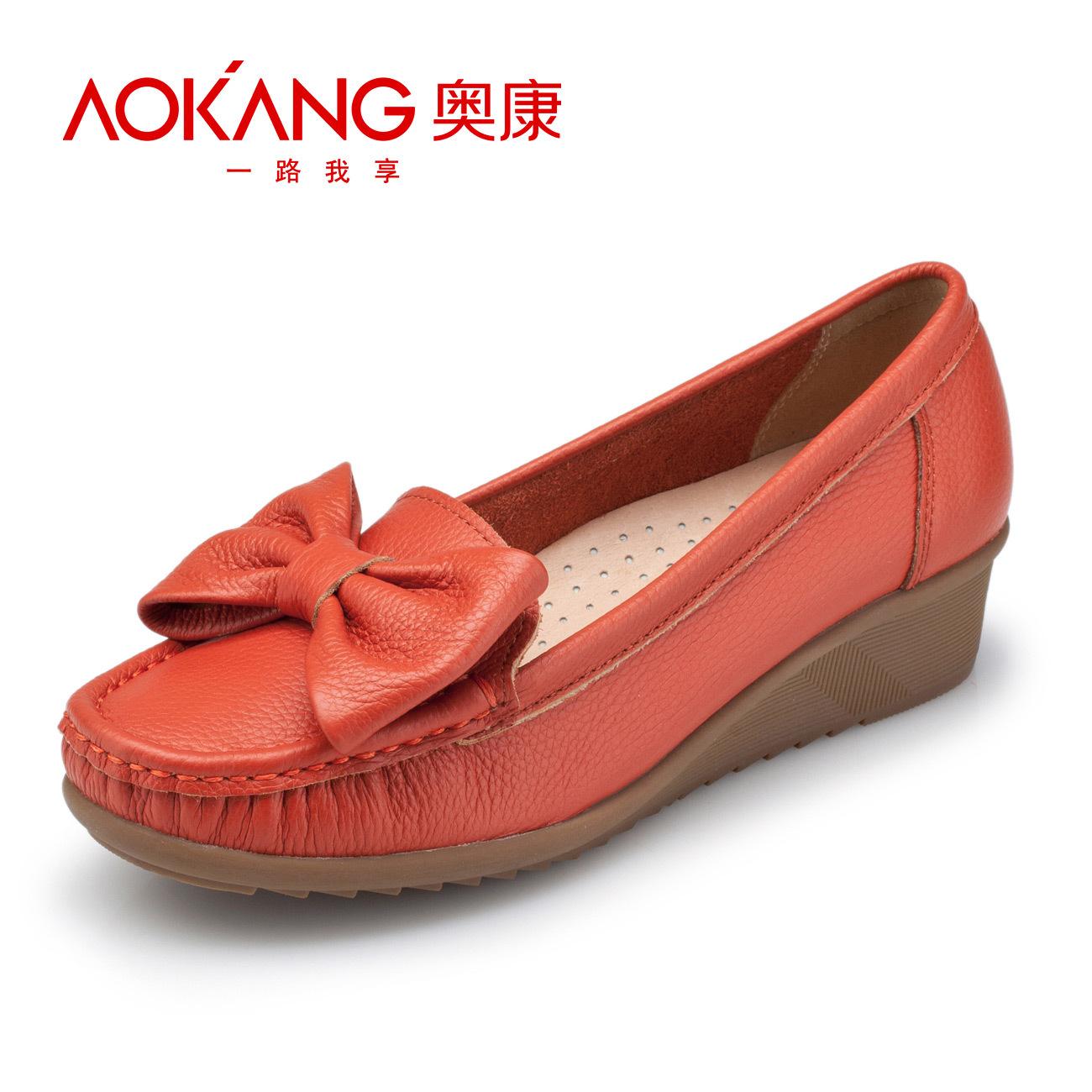 2013新款aokang/奥康女鞋 时尚女单鞋 女士单鞋 专柜正品假一赔十