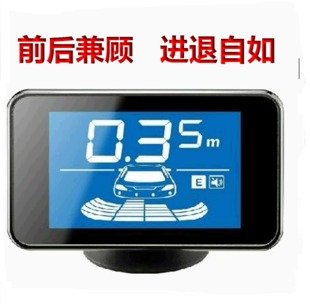 Parking sensor 4 posters probe radar size voice control voice closes 3,119 reality TV
