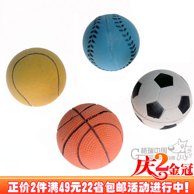 Color rubber ball cat toy ball dog toy pet pets dog training ball graphic random specials