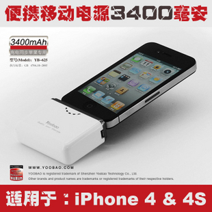 Аккумулятор Yoobao Iphone4/4s 2800 3001mAh-4000mAh Для Apple