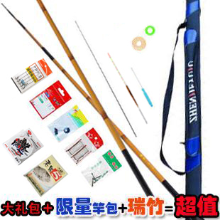 комплект для рыбалки Kunpeng fishing gear yg/028 4.5 Kunpeng fishing gear