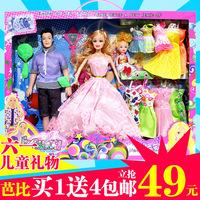 2015新款芭比娃娃梦幻公主套装正品大礼盒 豪华礼盒儿童玩具包邮