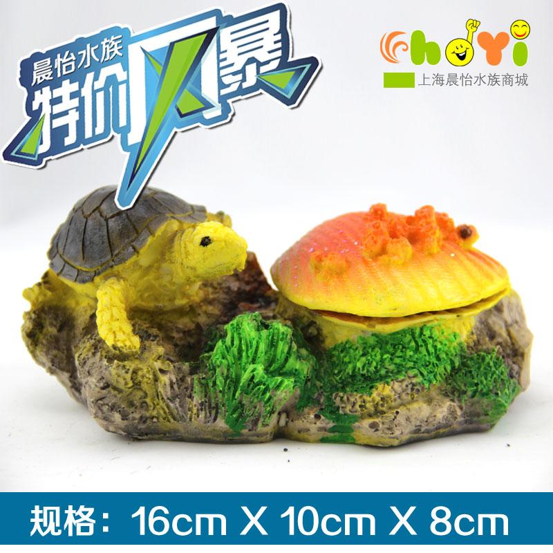 Ландшафтное украшение для аквариума Chen Yi Aquarium  16cm