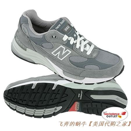 Мужские кроссовки New Balance 574 купить в интернет