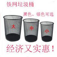 简约厨房家用铁艺垃圾桶生活时尚创意收纳桶可爱笔筒卫生桶杂物桶