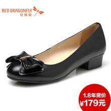 红蜻蜓真皮女单鞋 2013秋新款正品优雅蝴蝶结圆头休闲套脚皮鞋子图片