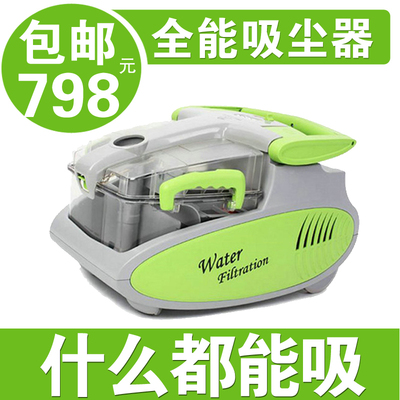 Free shipping PUG-VACS VC9001 wet and dry vacuum cleaner small household mites water filtration vacuum cleaner