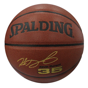 Uncle t-James Wade signed official flagship  PU leather indoor outdoor basketball 74