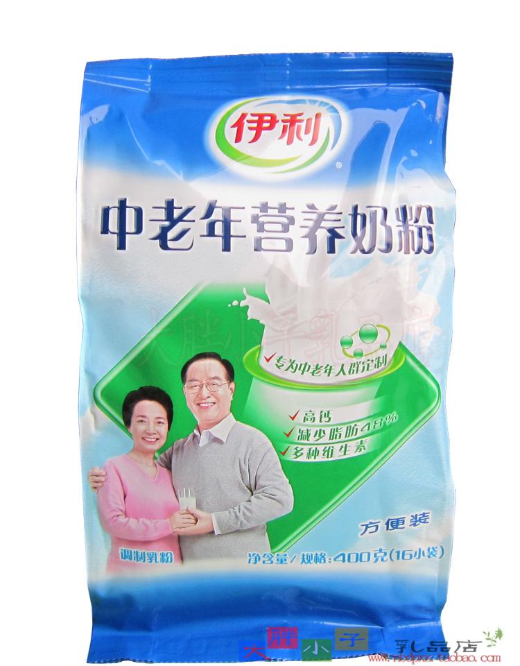 Северокорейские чиновники предложили «Хладокомбинату» выпускать молоко для пожилых людей