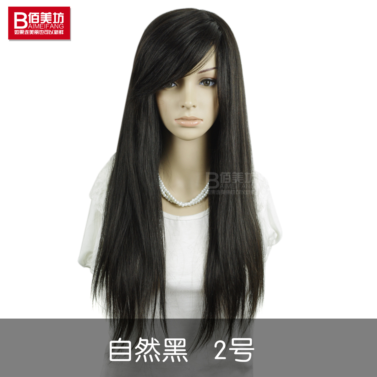 ... eBay for black hair wigs long black hair wigs. Shop with confidence