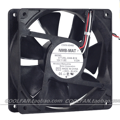 Minebea NMB-MAT double ball bearing great pressure1600 rpm 12 cm computer case fan