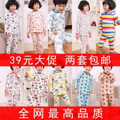 Нижнее белье Home baby 2012 Хлопчатобумажные ночные рубашки,пижамные комплекты 100 хлопок Зима % 1-3 лет, 3-5 лет, 5-7 лет, 7-9 лет, 9-11 лет