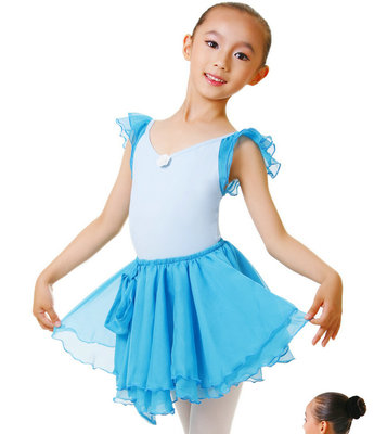 Falling redrain flagship store clothes and children's ballet dance clothes princess dress veil piece genuine hot