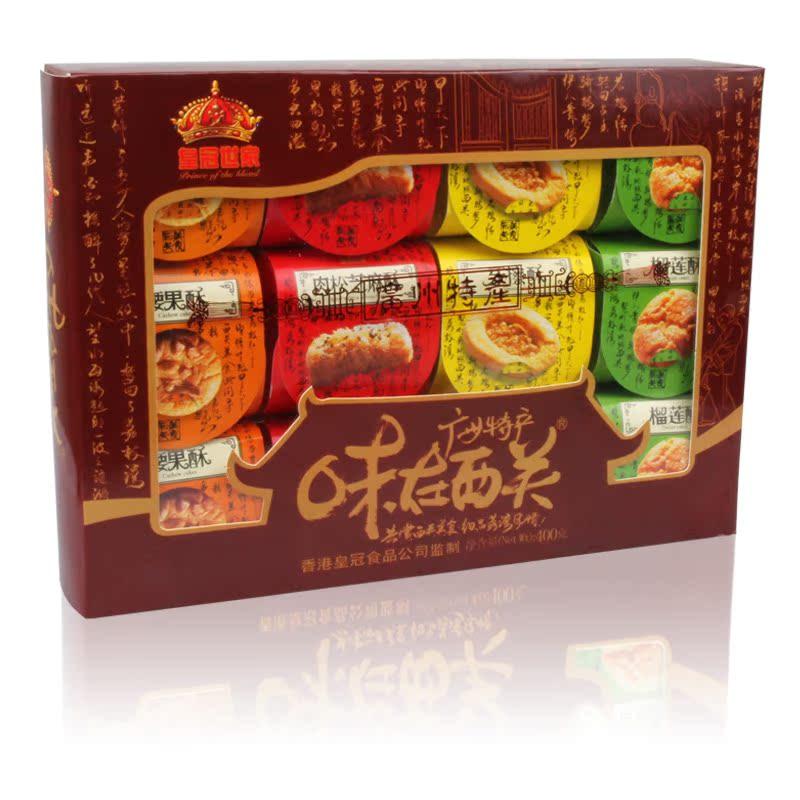 广东特产糕点小礼盒 老广州食品礼品 饼干零食 榴莲饼肉松芝麻酥