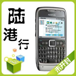 诺基亚热销手机 诺基亚热销机型 诺基亚特价手机 诺基亚特价机 - yoyotaobao - 一起一起