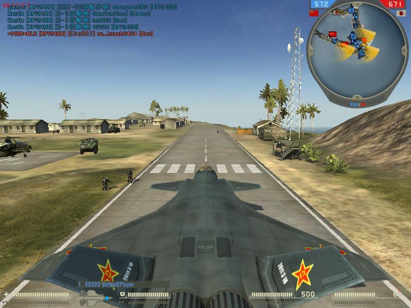 战地2单机模组_战地2单机地图_战地2超大地图_战地1地图_战地地图_奇奇安卓网