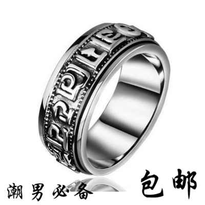 Mantra titanium steel rings Korean men retro domineering personality tide single index finger ring jewelry free shipping