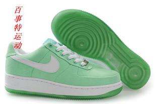 买品牌运动鞋到百事特 耐克阿迪正品 款式齐全最低价格保 ...
